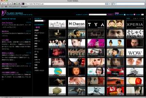 スクリーンショット(2010-03-27 16.42.58)