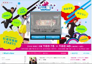 スクリーンショット(2010-04-05 21.12.25)