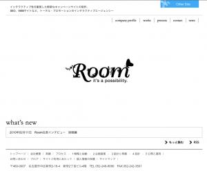 スクリーンショット(2010-04-14 15.47.50)