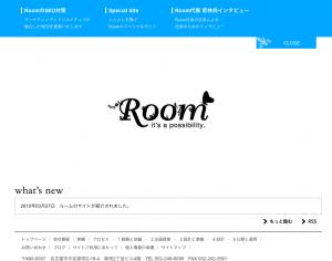 スクリーンショット(2010-04-14 15.54.49)
