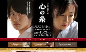 スクリーンショット(2010-11-16 19.05.37)